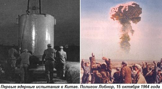 Робота зі створення бомби була завершена за п'ять років.