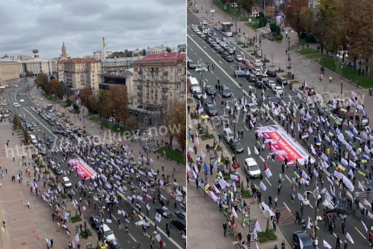 Мітингувальники перекрили Хрещатик