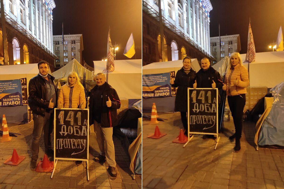 Учасники протесту в Києві
