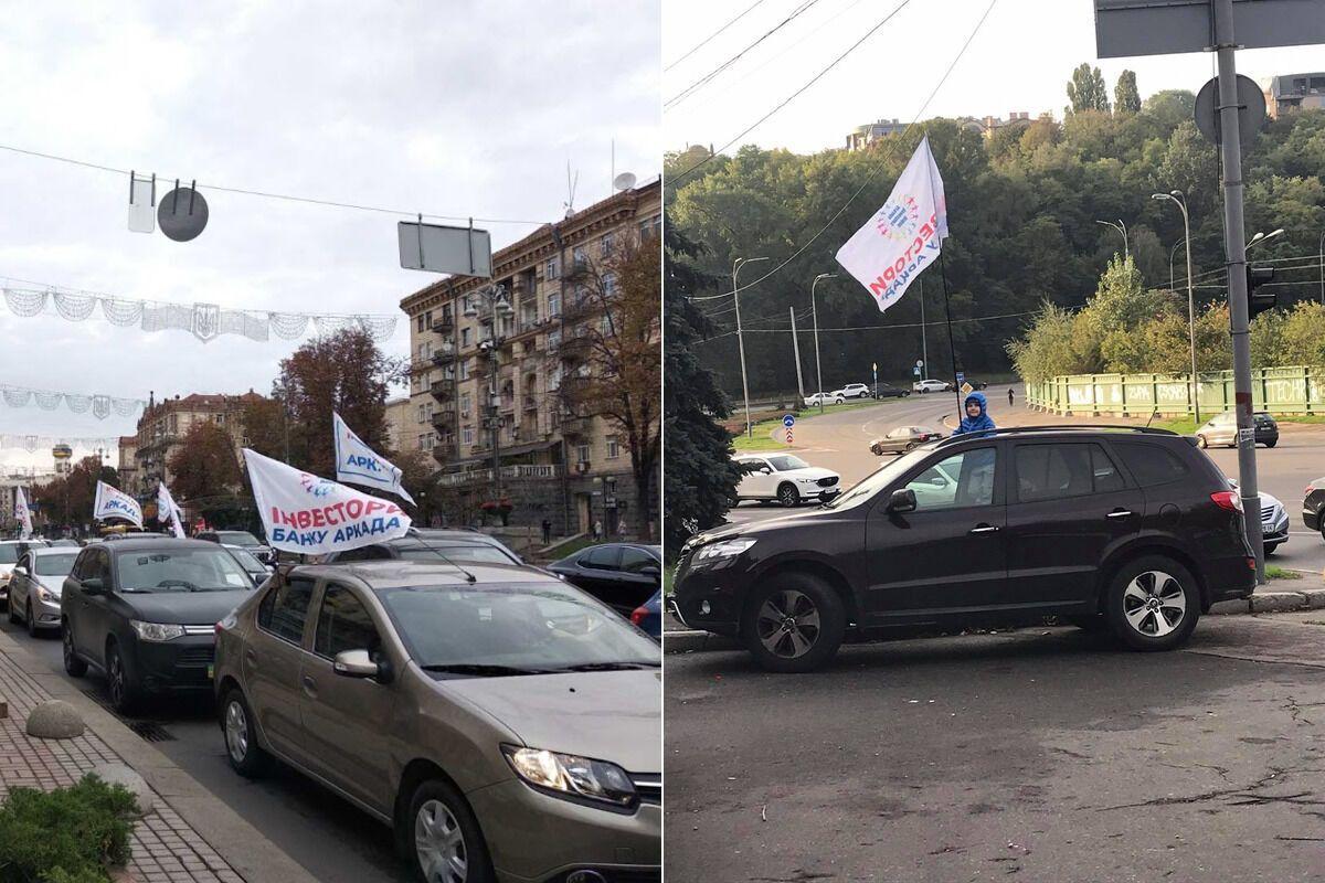 """Автомітинг інвесторів """"Аркади"""" в Києві"""