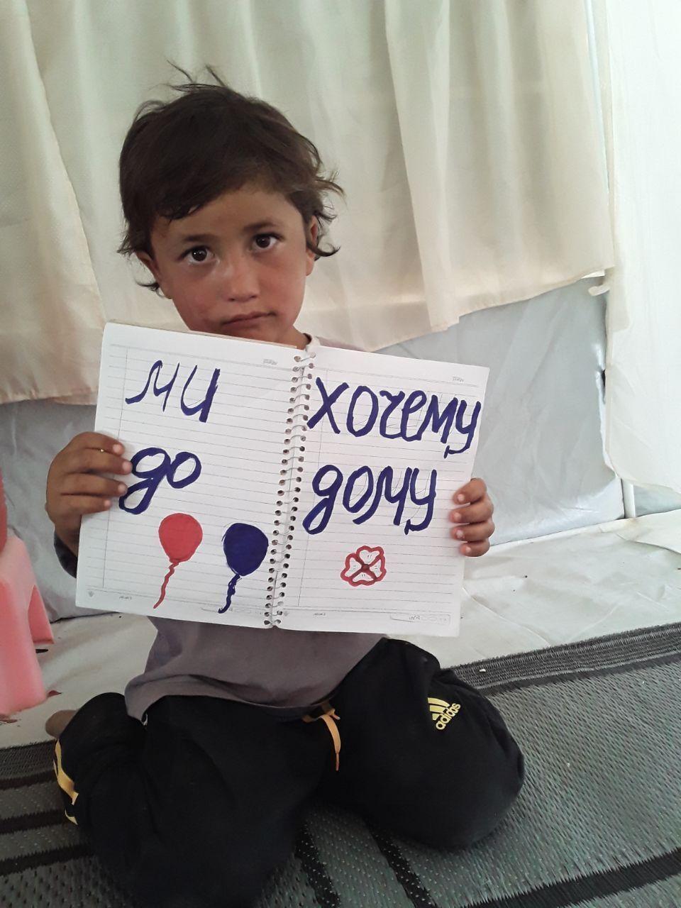 Украинский мальчик хочет вернуться домой из лагеря беженцев.