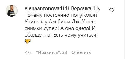Брежнєва показала струнку фігуру в боді: пікантне фото співачки викликало суперечки в мережі