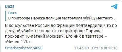 Telegram Baza.