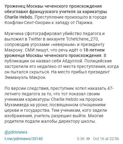 "Telegram ""Подъем""."
