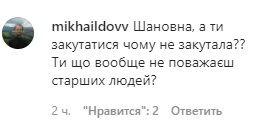 Користувачі мережі викликали дискусію під новим фото Зеленської.