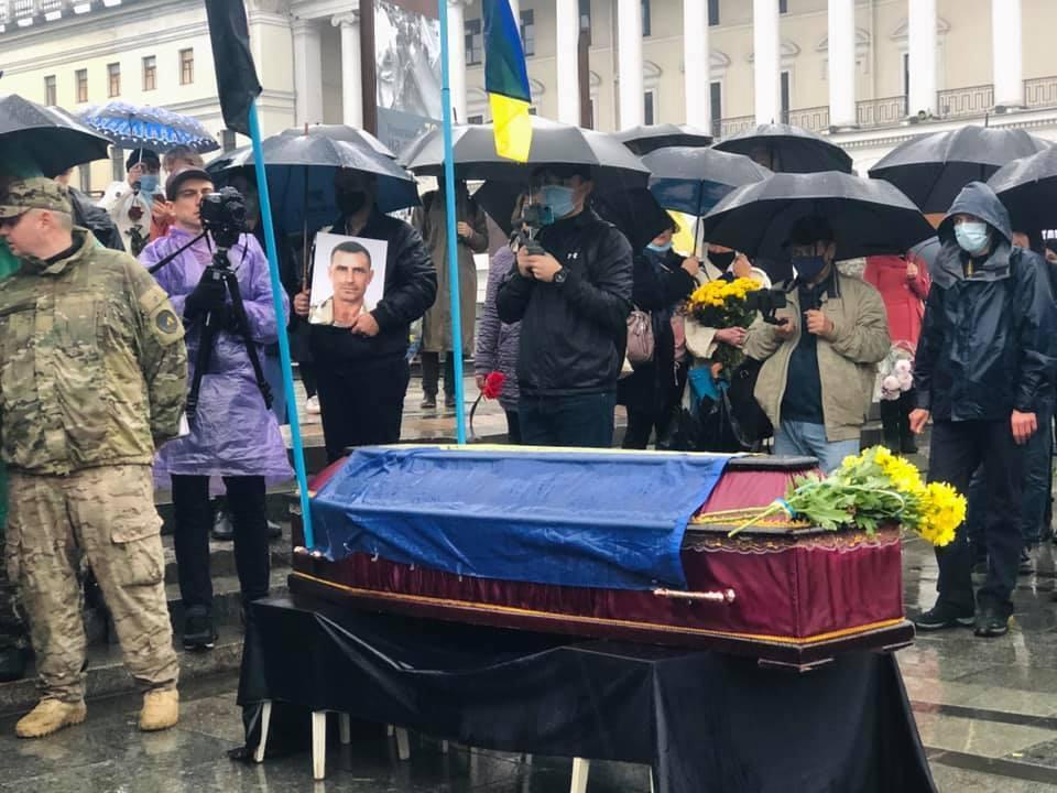 З Миколою Микитенком попрощалися в Києві.