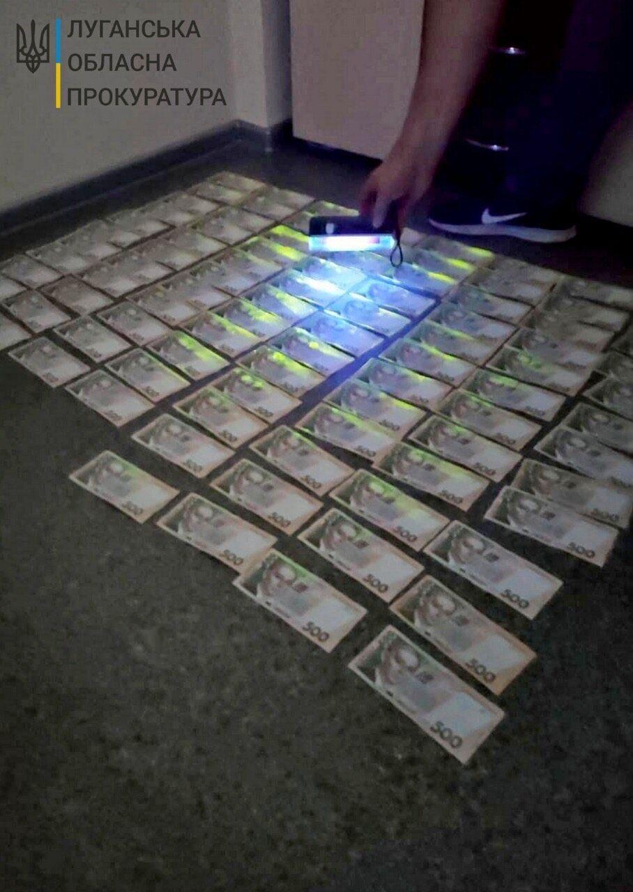Чиновник вимагав 46 тисяч гривень.