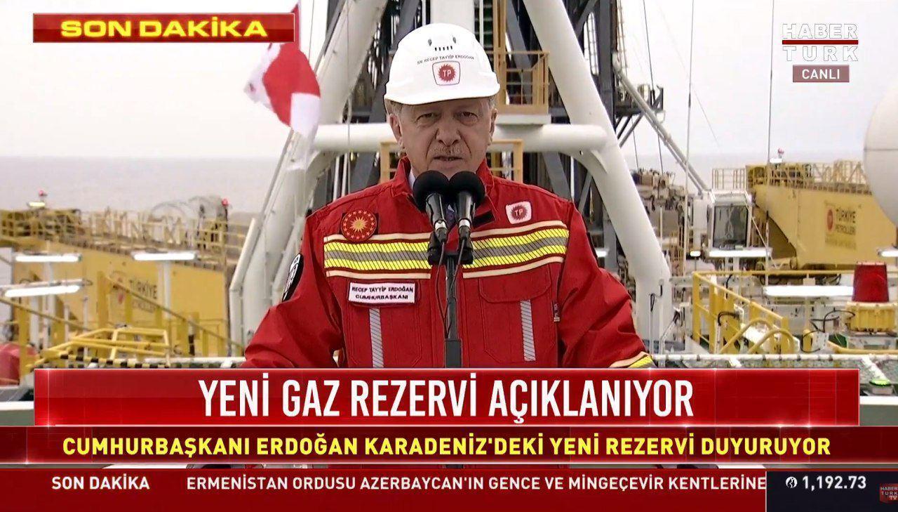 Эрдоган сообщил об обнаружении Турцией дополнительных запасов природного газа в Черном море