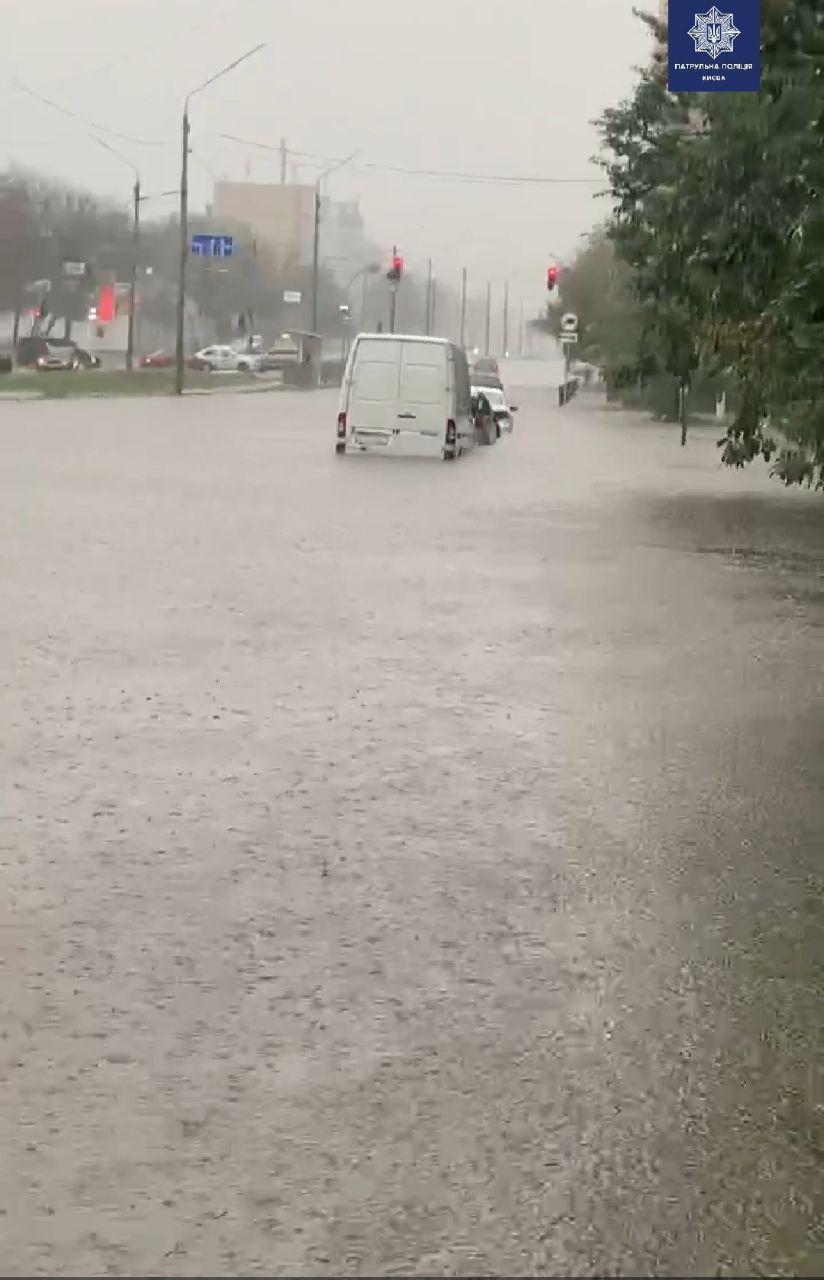 Потоп в Киеве.