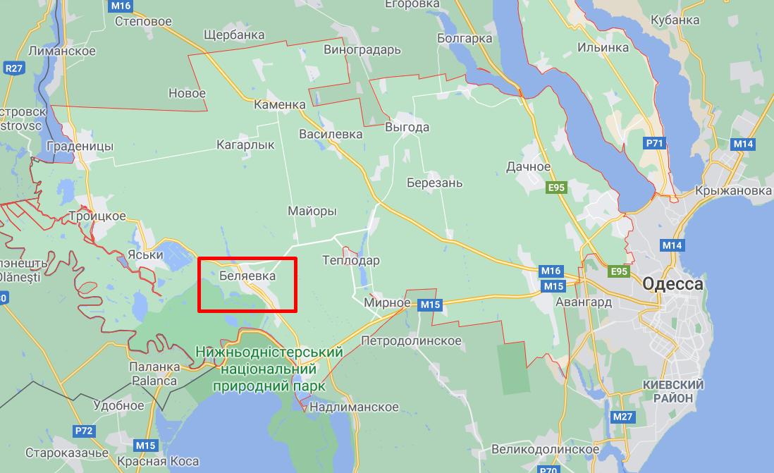 ДТП произошло в Беляевском районе.