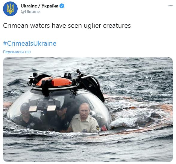 Відповідь України
