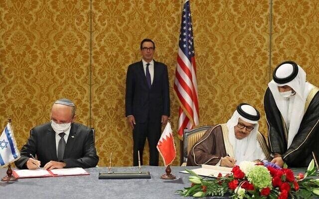 Ізраїль і Бахрейн встановили дипвідносини