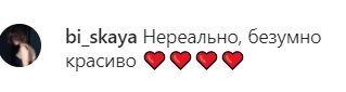 Пользователям сети понравились сексуальные снимки Астафьевой.