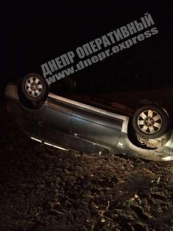 В результате аварии никто не пострадал.