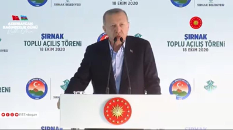 Выступление Эрдогана