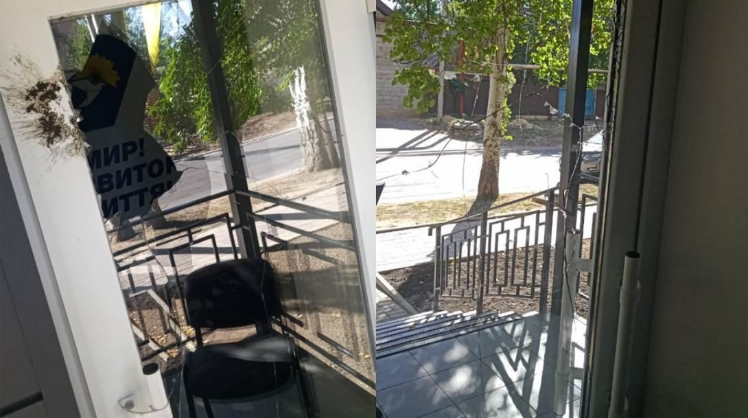 Приемная ОПЗЖ в Курахово после нападения неизвестных