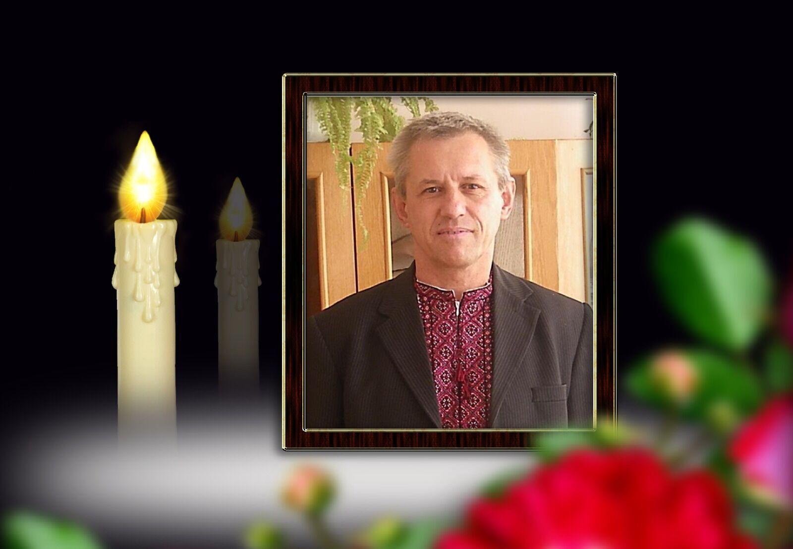 Володимир Костишин.