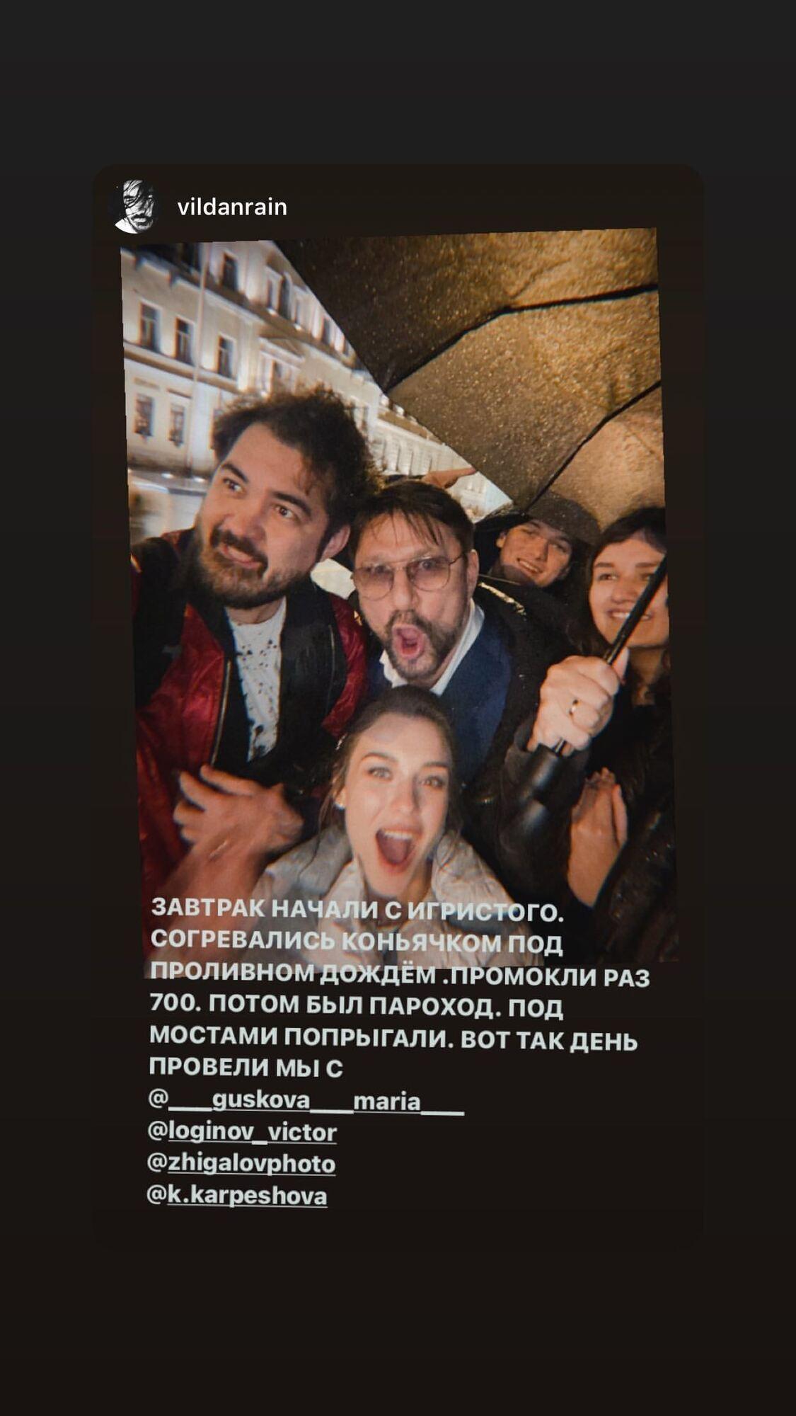 Свадьба Виктора Логинова и Марии Гуськовой