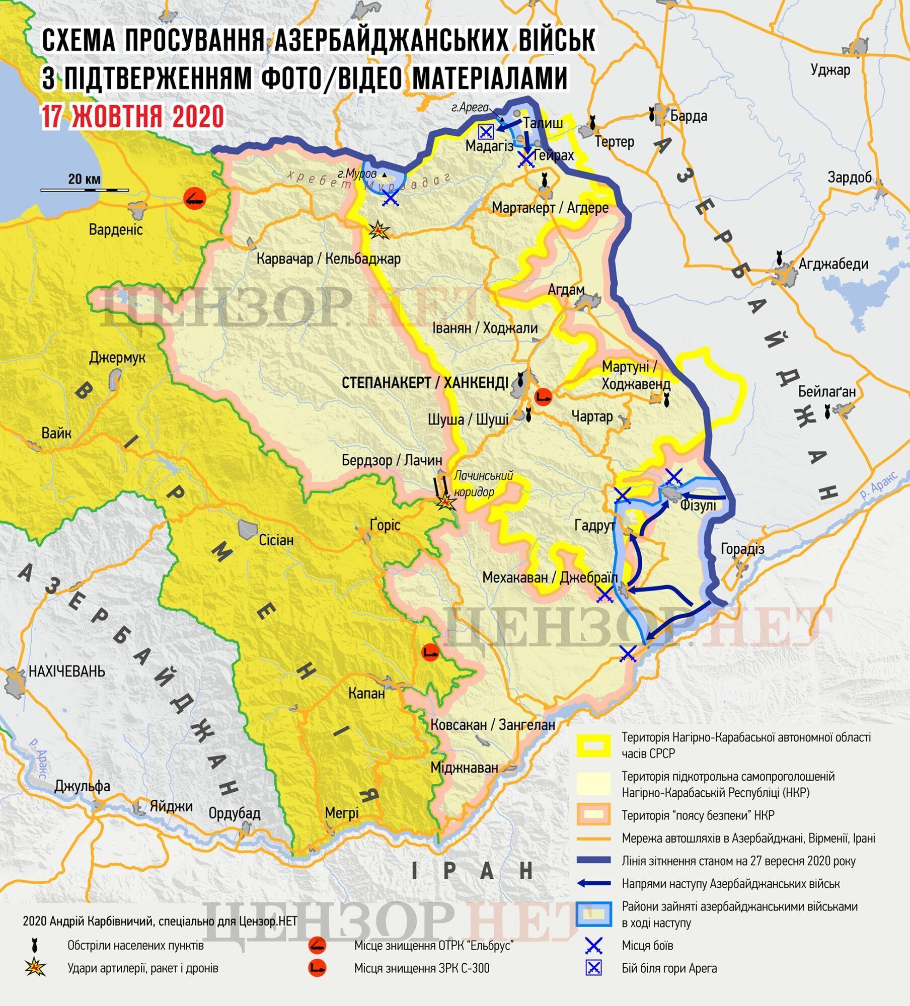Розгром в Карабасі: Азербайджан прорвав оборону Вірменії