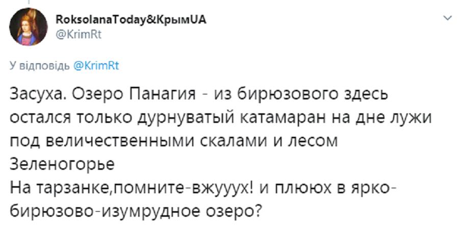 Засуха в аннексированном Крыму