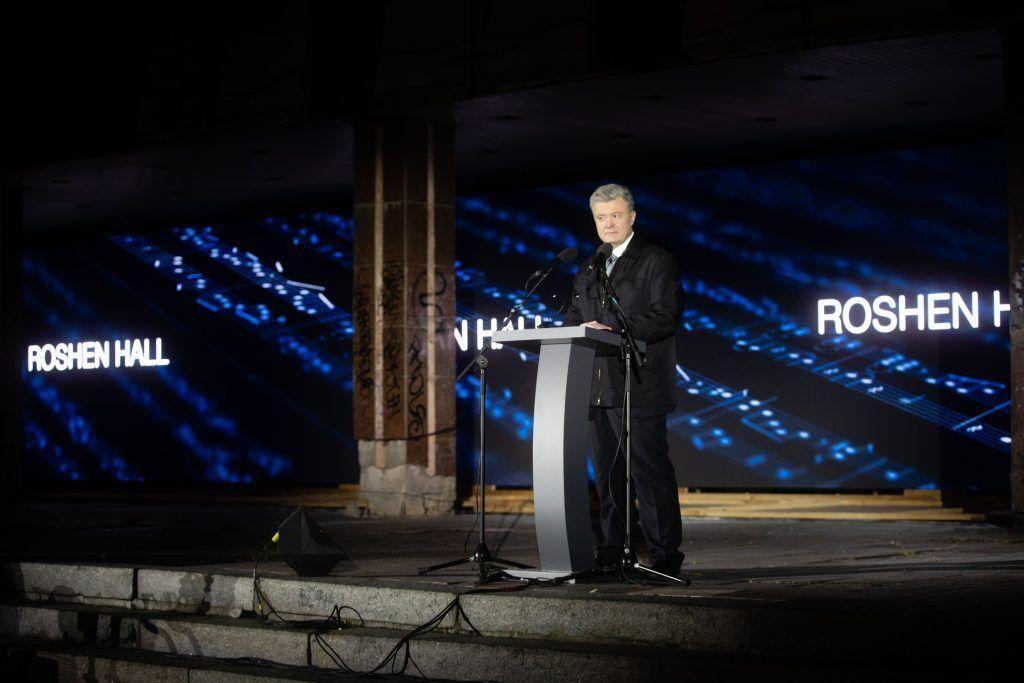 Петр Порошенко на презентации проекта