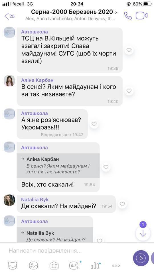 Преподаватель обвинил в проблемах сторонников Майдана