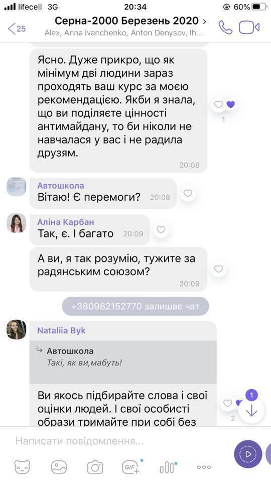 Преподаватель усомнился в победах Майдана