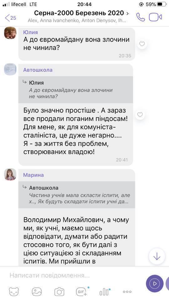 Преподаватель назвал себя коммунистом-сталинистом