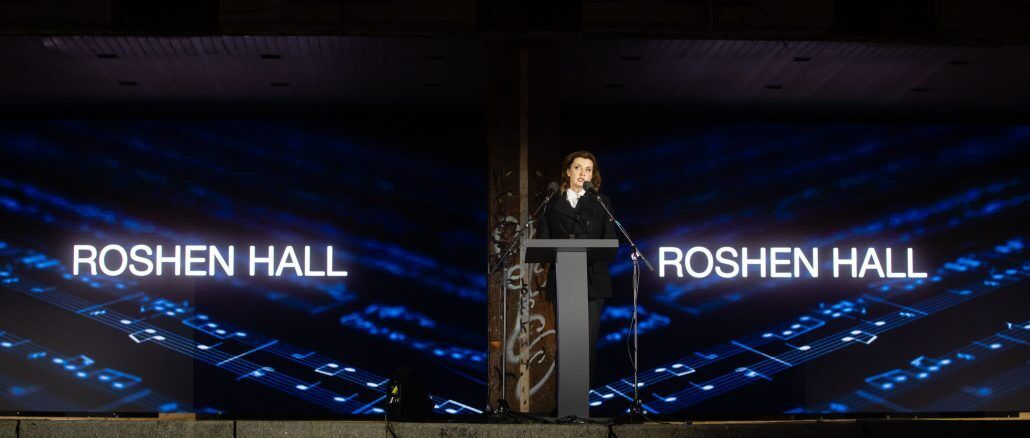 """Марина Порошенко рассказала о проекте создания """"Концерт-холла Рошен"""""""