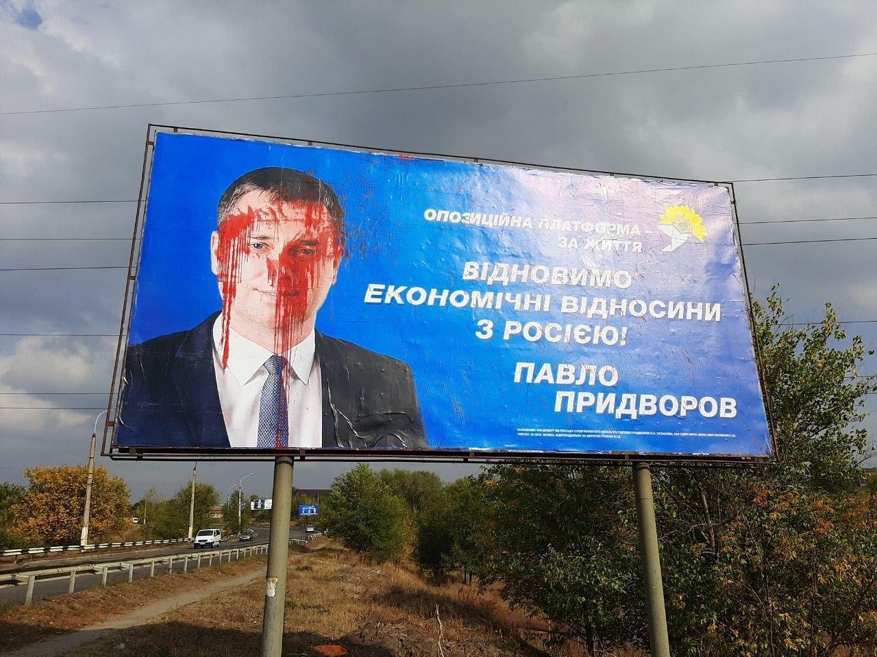 """Борди Придворова обіцяють """"відновлення економічних зв'язків з Росією"""""""
