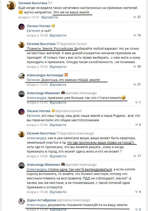 Новости Крымнаша. Русская рулетка – выживет тот, кому повезет