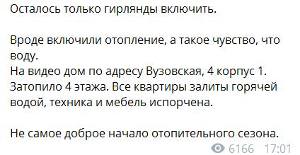 Сообщение KIEVMAР.