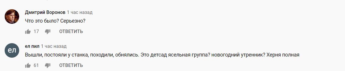"""Фреймут и Кухар устроили батл на """"Танцях з зірками"""": выступление звезд раскритиковали в сети"""