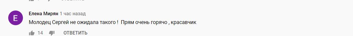 """Сергій Мельник вразив мережу сексуальним виступом на """"Танцях з зірками"""". Відео"""
