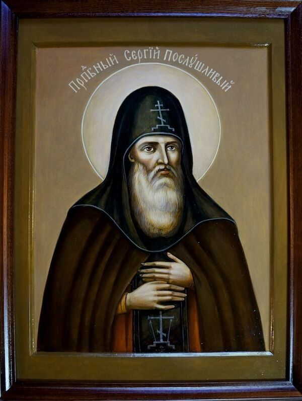 Преподобный Сергий Послушливый, Печерский