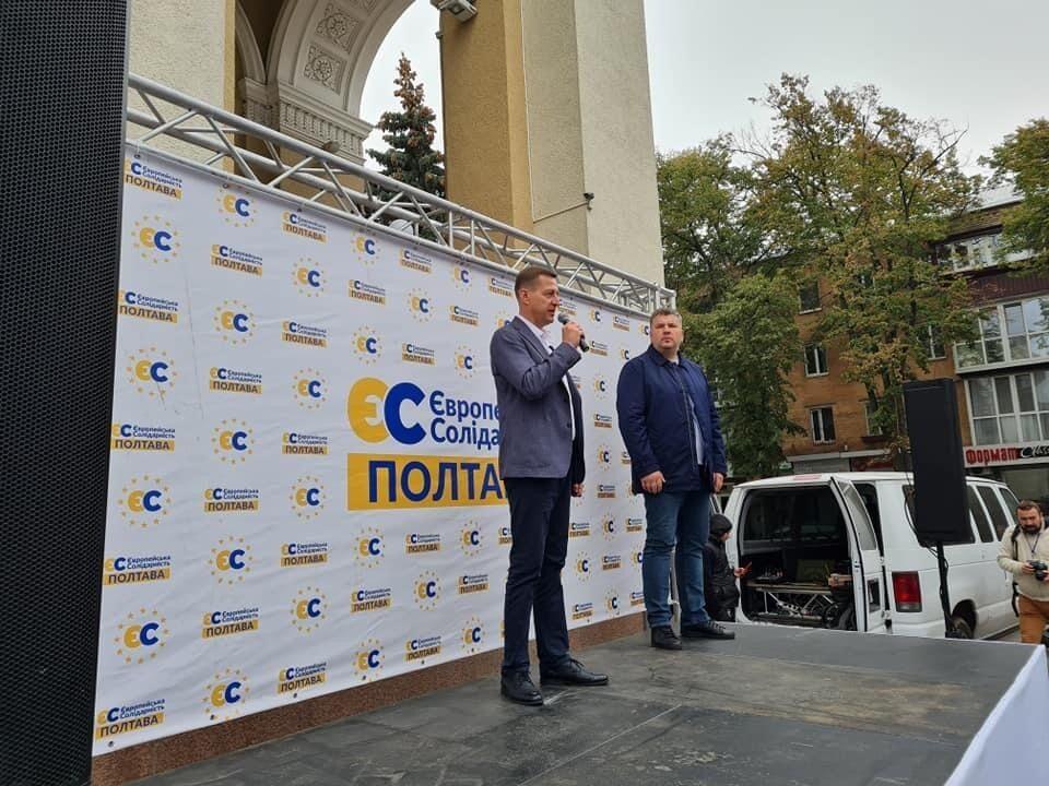 """На Полтавщині протестували проти недопущення """"ЄС"""" до участі у виборах у Кременчуці"""