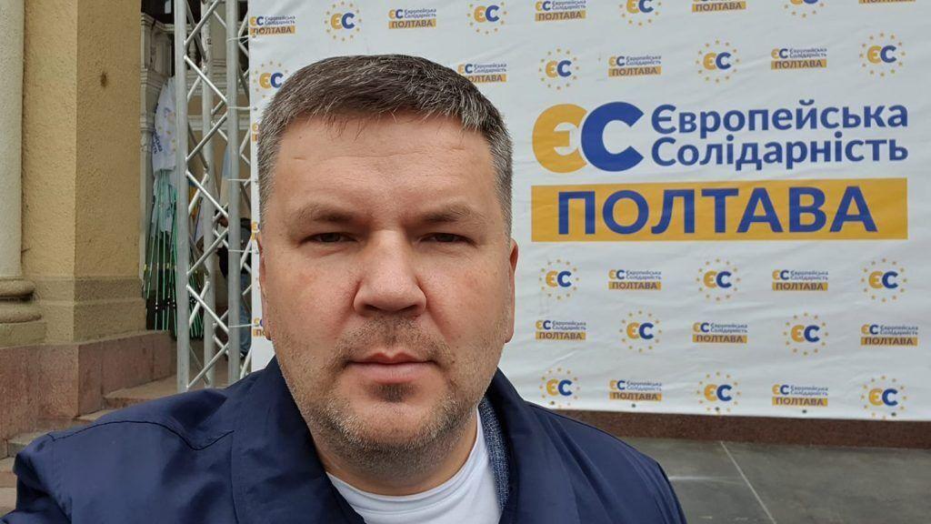Андрій Карпов.