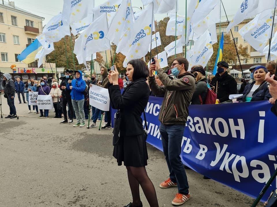 Учасники акції нагадали: подібні методи політичної боротьби з опонентами використовувалися у часи Януковича