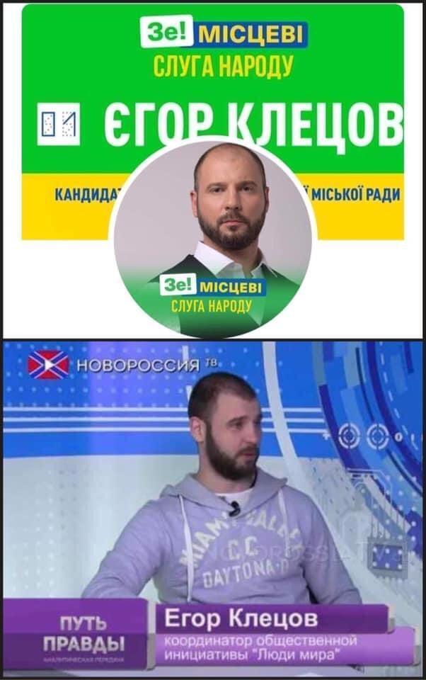 """Кандидат от """"Слуги народа"""" Клецов был гостем """"Новороссия.ТВ"""""""