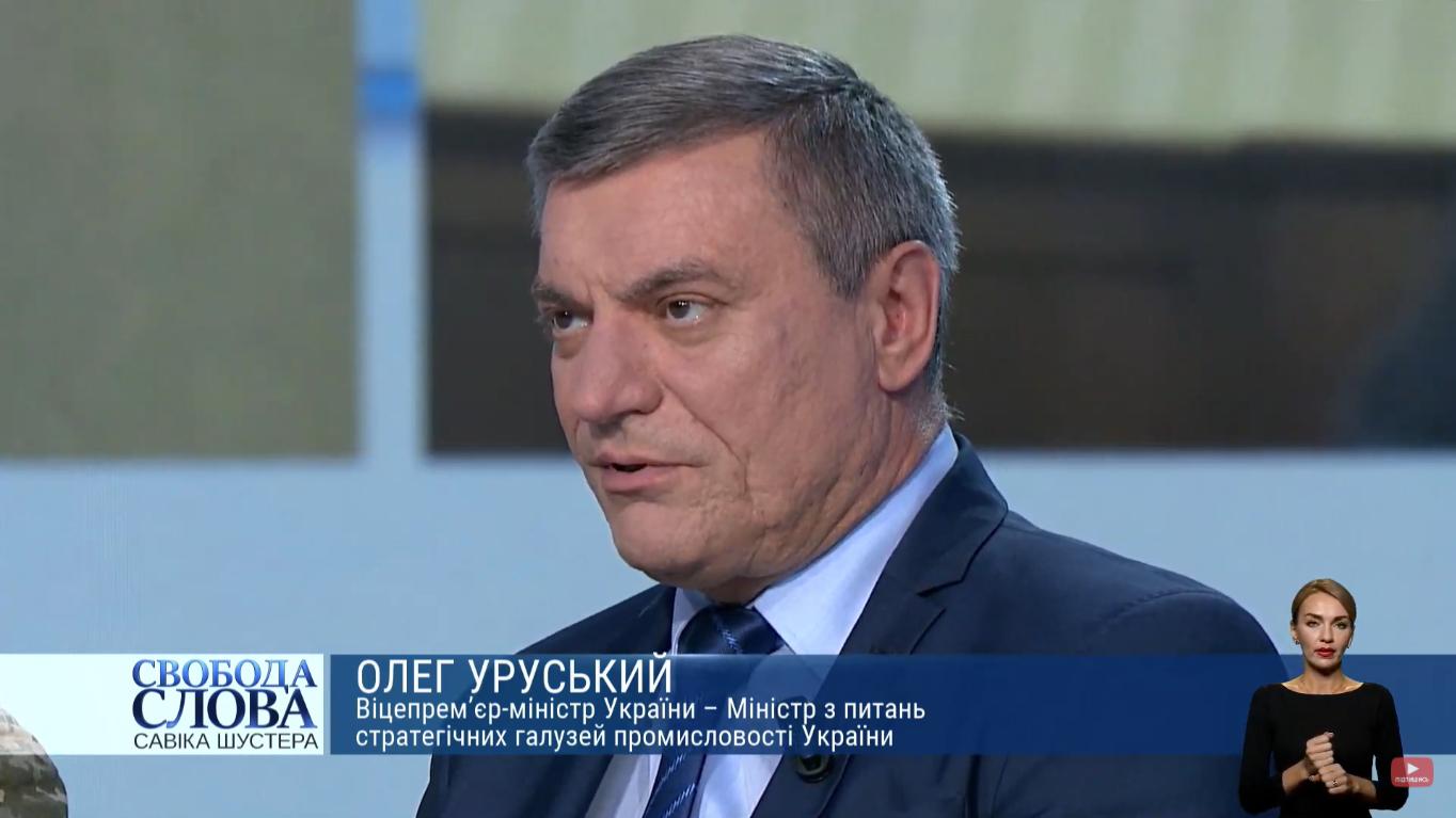 """Олег Уруский на """"Свободе слова""""."""
