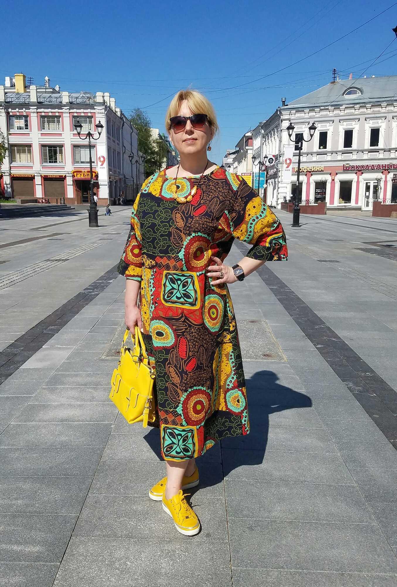 Ірина Славіна.