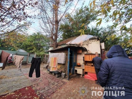 На Днепропетровщине банда годами держала людей в трудовом рабстве
