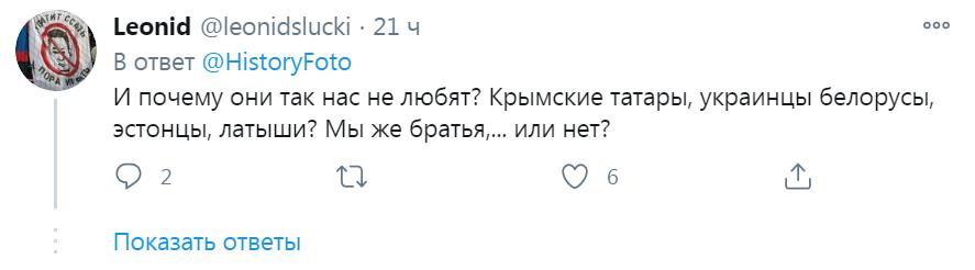 Депортация украинцев