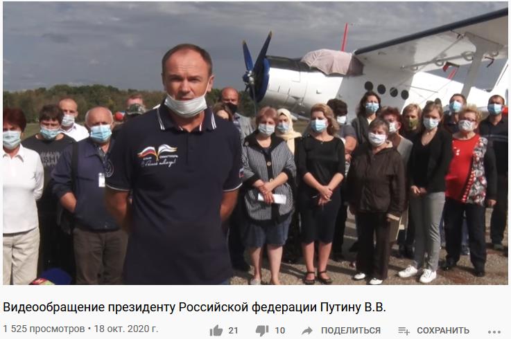 Новости Крымнаша. Предатели осознали, что стали в Крыму ненужным элементом