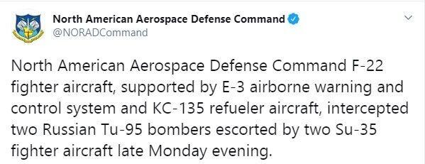 В NORAD сообщили о перехвате российских самолетов