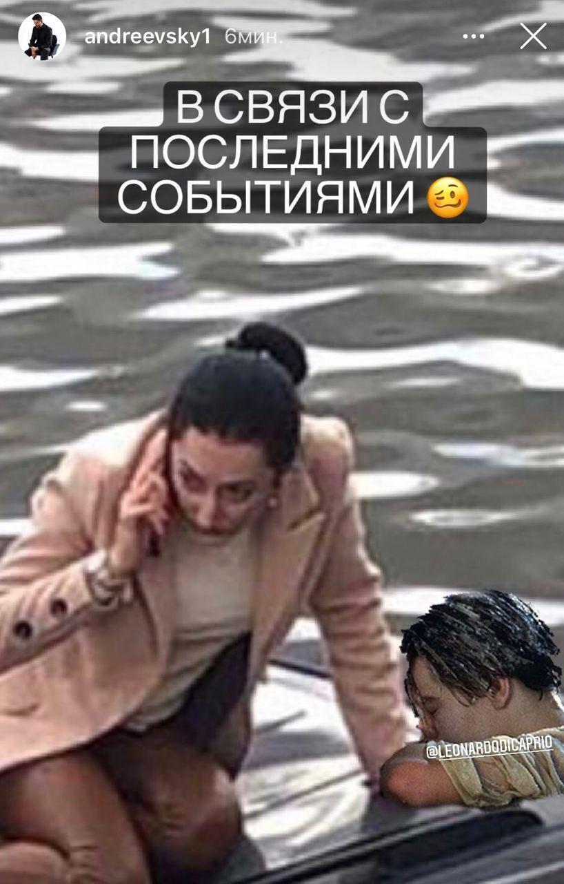 Мем щодо інциденту в Харкові