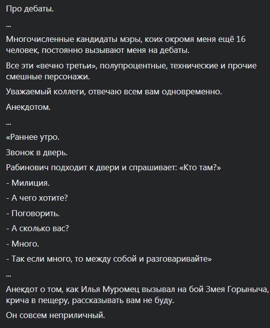 Ящик / Facebook Бориса Филатова