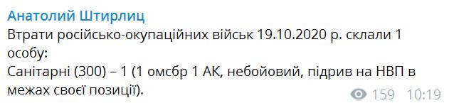 Анатолий Штефан