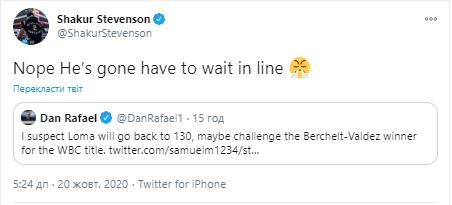 Шакур Стивенсон заявил, что Ломаченко придется встать в очередь