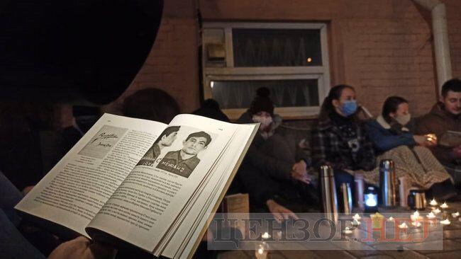 Чтение проходило под зданием Печерского райсуда